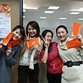 '09 忘年會-新濱鐵板燒