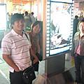 20080509 福委會經費吃飯看電影