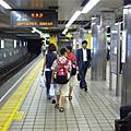 20080822-26 日本京阪神員旅行