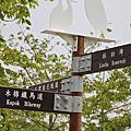台南-林初碑木棉鐵馬道