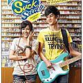 泰國電影 | 音為愛