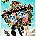 泰國電影 | 卡車爛漫旅