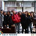 2010 聚會澀女郎 蛙咖啡