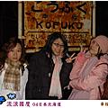 2004 日本 北海道