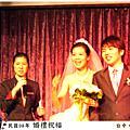 2009 台中 惠婷