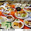 2007 台東知本度假