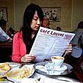 羅浮咖啡館Café Louvre