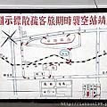 2011.07.03 嘉義南靖車站