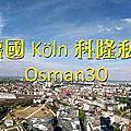 2017.06.23-2 Osman30