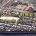 2017.06.24 二手市集Trödelmarkt Aachener Platz