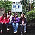 平溪嶺腳&菁桐(20120407)
