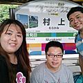 日本東北D3村上+鶴岡(20170816)