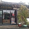 漫遊蘇州(2)住宿-蘇州明堂國際青年旅舍(20171228-30)