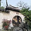 漫遊蘇州(9)經典園林-耦園(20180101)