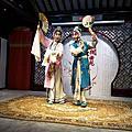 漫遊蘇州(12)聽評彈-山塘崑曲館(20180101)