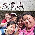 台中東勢大雪山(20100717)