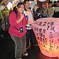 夢想100平溪天燈節(20110212)