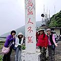 龜山島鯨豔奇航(20110423)