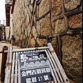 [島與浪花] 集錦_By 住客好朋友[晴晴&阿豪] (島與浪花金門民宿-歐厝17號)