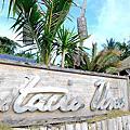 【長灘島】Estacio Uno Lifestyle Resort 優諾渡假村