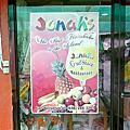 【長灘島】Jonah's芒果冰沙