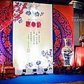 【婚禮佈置】紅藍色-色白花青-台北香格里拉遠東國際大飯店
