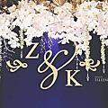 【婚禮佈置】藍金系-Sapphire-桃園萬翔餐廳