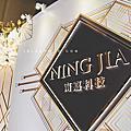 【春酒佈置】白金系-甯嘉科技春酒-萬豪酒店