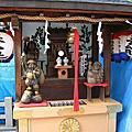 日本行-地主神社