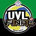 99學年度UVL大專排球聯賽