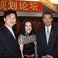20091109艾莎維氏保代陳建維總經理與趙子川執顧受邀至中國人壽深圳分公司演講