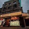 極膳-頂級草本鍋-商業空間設計裝潢拍攝-2017/02/23