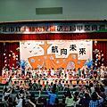 臺北市立士林幼兒園106年第五屆畢業典禮