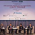 第四屆臺灣ETF投資論壇-會議活動紀錄-2017/11/01