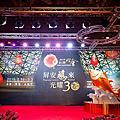 2019台灣燈會屏東鵬來光耀30點燈記者會-活動攝影-2019/01/03