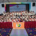 新北市三峽工商婦女公益推廣協會會長交接典禮