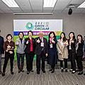 2020 GREE CIRCULAR 創新技研競賽啟動記者會 活動攝影 國立臺北科技大學億光大樓