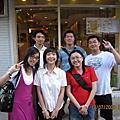 20090712_系友會理事臨時會議