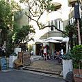COSTUMICE CAFE