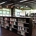 山佳樂山圖書館