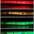 LED寵物刻字發光項圈(採色織帶/黑色織帶)
