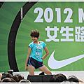 2012Nike女生路跑 暖身操篇