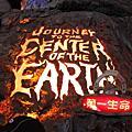 2009東京第二天7/12
