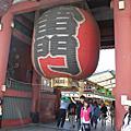 2009/7月東京第五天