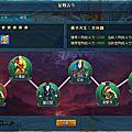 大唐真龍3