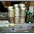 日本 伊豆溫泉