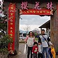 105.3.12-13台中新社-櫻花鳥露營區