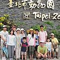快樂的親子遊~台北二日遊