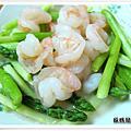 反媽簡單料理1