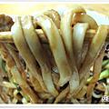 小山東餃子館